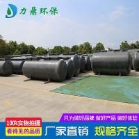 LD-S 微动力一体化污水处理设备