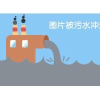 用工业废弃物制备高效无毒净水剂
