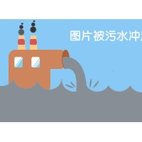 高硫酸根/COD废液生物法回收硫/碳资源技术