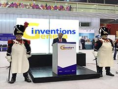 南京大学5项科技成果斩获第47届日内瓦国际发明展大奖!